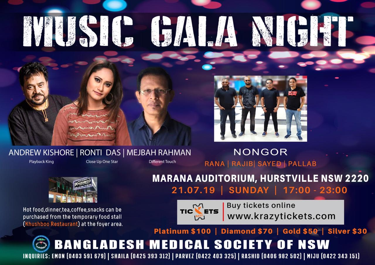Music Gala Night